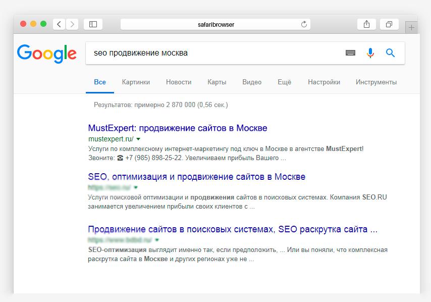Сео продвижение сайта в гугл цена создания калькулятора для сайта